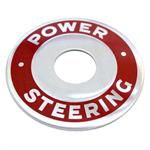 JDS564 Steering Wheel Plate